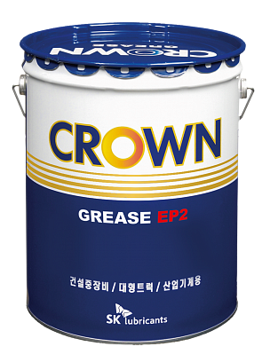 CROWN GREASE EP